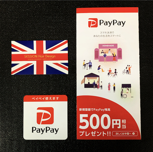 SESSION アプリ PayPay 640.jpg